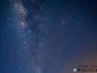 """""""第2の地球""""発見か。わずか14光年の距離、生命存在の可能性も"""