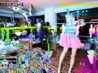 """""""女の子と機械の最強コラボ""""JulieWataiの世界観が炸裂する新作写真集"""