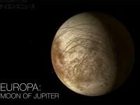 超微細な地球外生命体を「ホログラム」で記録! ~NASAの新たな試み~