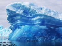 暑いか、寒いか、ハッキリしろ! 温暖化する地球に小氷河期、襲来!