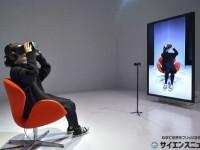 テクノロジーとアートの融合で日本発の新しい文化を創造する『メディア・アンビション・トーキョー』