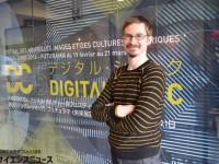 """日仏メディアアートのフェスティバル「デジタル・ショック」開催中 テーマは""""フュチュラマ""""(未来展望)"""