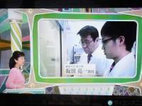 【食べる科学実験】第2回 NHK『ガッテン!』、電気肉の元祖を取材する(全3回)