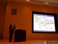 防災科研で熊本地震の緊急報告が開催  【第1回】4/16大分での震度6弱は熊本の本震がトリガーだった