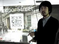 商業主義からアートへの視線 「CreativeAdventure」