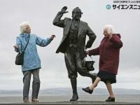 日本の女性は世界一長寿。平均寿命は86.8歳 世界保健機構(WHO)が最新データを発表