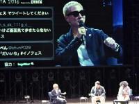 VERBAL、中川悠介、川田十夢がエンタメビジネスの未来を予見 テクノロジーで表現は拡張する