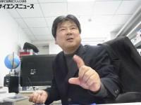 人工知能はコピーできる知性 人間と人工知能の未来を語る~長谷川修インタビュー(後編)