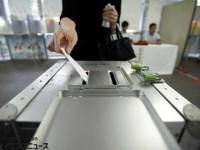 顔の「ある」印象が当落を決める? 選挙前に読んでおきたい投票のサイエンス