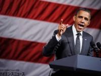 なぜ現役大統領が医学専門誌に「論文」を オバマは何を伝えたかったのか